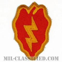 第25歩兵師団(25th Infantry Division)[カラー/カットエッジ/パッチ/レプリカ]の画像