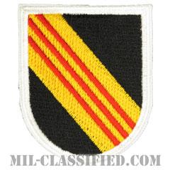 第5特殊部隊群(5th Special Forces Group)[カラー/カットエッジ/ベレーフラッシュ/パッチ/レプリカ]画像