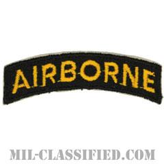 エアボーンタブ(Airborne Tab)[カラー/カットエッジ/パッチ/レプリカ]画像