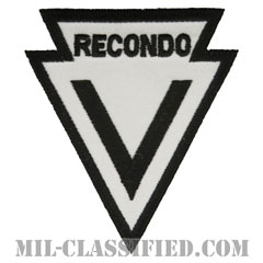 MACVリコンドースクール(MACV Recondo School)[カラー/カットエッジ/パッチ/レプリカ]画像