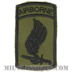 第173空挺旅団(173rd Airborne Brigade)[サブデュード/カットエッジ/エアボーンタブ付ワンピースタイプ/パッチ/レプリカ]の画像