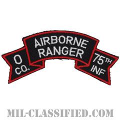 第75レンジャー歩兵連隊O中隊(第82空挺師団)(Company O, 75th Infantry Ranger Regiment)[カラー/カットエッジ/パッチ/レプリカ]画像