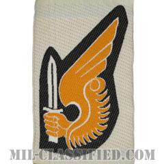 南ベトナム軍空挺科章(RVN Jump Status Badge)[カラー/織刺繍(Bevo, Woven)/パッチ/レプリカ]の画像