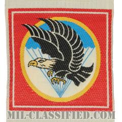 南ベトナム軍空挺師団(RVN Airborn Division)[カラー/織刺繍(Bevo, Woven)/パッチ/レプリカ]の画像