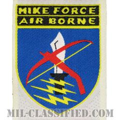 南ベトナム軍マイクフォース(RVN Mike Force(C-5:5th MSF))[カラー/織刺繍(Bevo, Woven)/パッチ/レプリカ]の画像