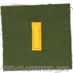 少尉(Second Lieutenant (2LT))[カラー/階級章/パッチ/レプリカ]の画像