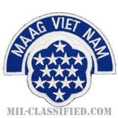 ベトナム軍事援助顧問群(MAAG-VIETNAM)[カラー/カットエッジ/タブ付ワンピースタイプ/パッチ/レプリカ]の画像