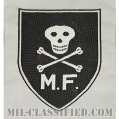 南ベトナム軍マイクフォース(盾形)(RVN Mike Force(C-2,3,4 II,III,IV Corps MSF))[カラー/織刺繍(Bevo, Woven)/パッチ/レプリカ]画像
