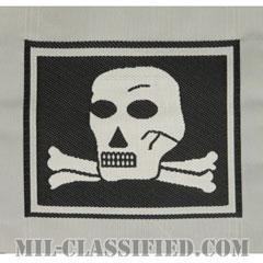 南ベトナム軍マイクフォース(矩形)(RVN Mike Force(C-2,3,4 II,III,IV Corps MSF))[カラー/織刺繍(Bevo, Woven)/パッチ/レプリカ]の画像