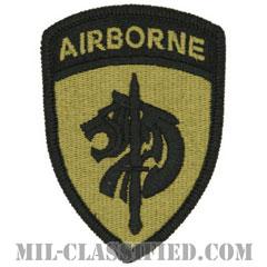 アフリカ特殊作戦軍(Special Operations Command, Africa)[OCP/メロウエッジ/ベルクロ付パッチ]の画像