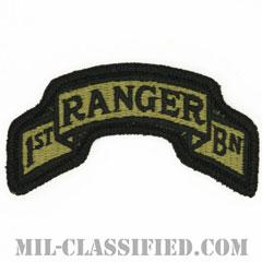 第75レンジャー連隊第1大隊(1st Battalion, 75th Ranger Regiment)[OCP/メロウエッジ/ベルクロ付パッチ]の画像