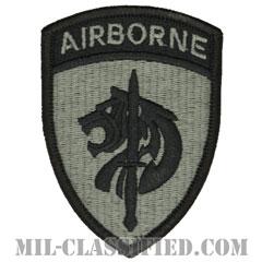 アフリカ特殊作戦軍(Special Operations Command, Africa)[UCP(ACU)/メロウエッジ/ベルクロ付パッチ]の画像