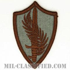 アメリカ中央軍(U.S. Central Command (CENTCOM))[UCP(ACU)/メロウエッジ/ベルクロ付パッチ]の画像