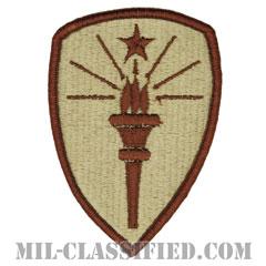 インディアナ州 州兵(National Guard, Indiana)[デザート/メロウエッジ/パッチ]の画像