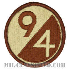 第94歩兵師団(94th Infantry Division )[デザート/メロウエッジ/パッチ]の画像