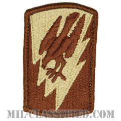 第66航空旅団(66th Aviation Brigade)[デザート/メロウエッジ/パッチ]の画像