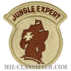 ジャングル作戦訓練センター(ジャングルエキスパート)(Jungle Operations Training Center, Jungle Expert)[デザート/メロウエッジ/パッチ]の画像