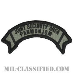 共同警備区域(Joint Security Area (JSA))[UCP(ACU)/メロウエッジ/ベルクロ付パッチ]の画像