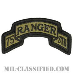 第75レンジャー連隊特殊部隊大隊(Special Troops Battalion, 75th Ranger Regiment)[OCP/メロウエッジ/ベルクロ付パッチ]の画像