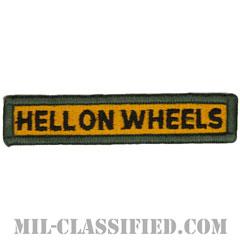 """第2機甲師団タブ(2nd Armored Division """"HELL ON WHEELS"""" Tab)[カラー/メロウエッジ/パッチ]の画像"""