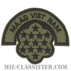 ベトナム軍事援助顧問群(Military Assistance Advisory Group, Vietnam(MAAG-VIETNAM))[サブデュード/カットエッジ/パッチ/レプリカ]の画像