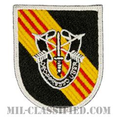 第5特殊部隊群(5th Special Forces Group)[カラー/カットエッジ/ベレーフラッシュ/パッチ/レプリカ]の画像