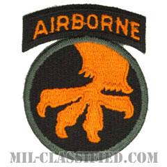 第17空挺師団(17th Airborne Division)[カラー/カットエッジ/パッチ/レプリカ]の画像