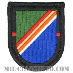第75レンジャー連隊第1大隊(1st Battalion, 75th Ranger Regiment)[カラー/メロウエッジ/ベレーフラッシュパッチ(2001-)]の画像