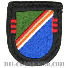 第75レンジャー連隊第3大隊(3rd Battalion, 75th Ranger Regiment)[カラー/メロウエッジ/ベレーフラッシュパッチ(2001-)]の画像