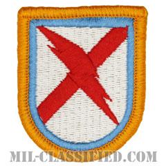 第131騎兵連隊第1大隊C中隊(C Troop, 1st Squadron, 131st Cavalry Regiment)[カラー/メロウエッジ/ベレーフラッシュパッチ]の画像