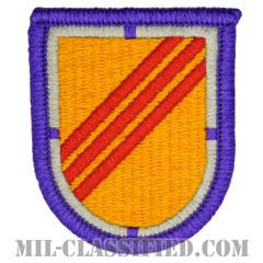 第92民事活動大隊(92nd Civil Affairs Battalion)[カラー/メロウエッジ/ベレーフラッシュパッチ]の画像