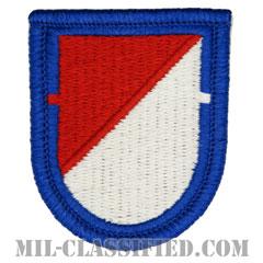 第73騎兵連隊第1大隊(1st Squadron, 73rd Cavalry Regiment)[カラー/メロウエッジ/ベレーフラッシュパッチ]の画像