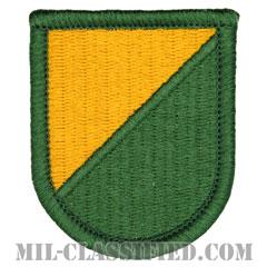 第65憲兵中隊(65th Military Police Company)[カラー/メロウエッジ/ベレーフラッシュパッチ]の画像