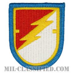 第38騎兵連隊第1大隊C中隊(C Troop, 1st Squadron, 38th Cavalry Regiment)[カラー/メロウエッジ/ベレーフラッシュパッチ]の画像