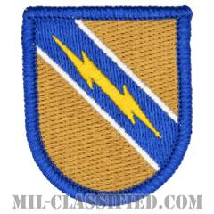 第861需品中隊(861st Quartermaster Company)[カラー/メロウエッジ/ベレーフラッシュパッチ]の画像