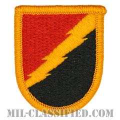 第25歩兵師団長距離監視分遣隊(LRSD, 25th Infantry Division)[カラー/メロウエッジ/ベレーフラッシュパッチ]の画像