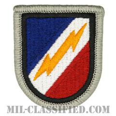 第344戦術心理作戦中隊(344th Tactical Psychological Operations Company)[カラー/メロウエッジ/ベレーフラッシュパッチ]の画像