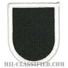 第5特殊部隊群(5th Special Forces Group)[カラー/メロウエッジ/ベレーフラッシュパッチ(1961-1964・1985-2016)]画像