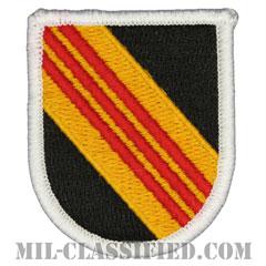 第5特殊部隊群(5th Special Forces Group)[カラー/メロウエッジ/ベレーフラッシュパッチ(1964-1985・2016-)]の画像