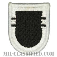 第508空挺歩兵連隊第2大隊(2nd Battalion, 508th Parachute Infantry Regiment)[カラー/メロウエッジ/ベレーフラッシュパッチ]の画像