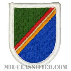 第75レンジャー連隊(75th Ranger Regiment)[カラー/メロウエッジ/ベレーフラッシュパッチ(-2001)]の画像