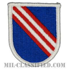 第4特殊作戦支援コマンド(4th Special Operations Support Command)[カラー/メロウエッジ/ベレーフラッシュパッチ]の画像