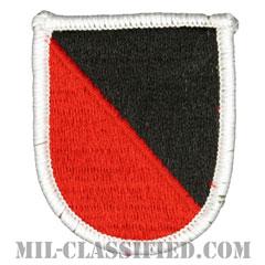 第311軍事情報大隊長距離監視分遣隊(LRSD, 311th Military Intelligence Battalion)[カラー/メロウエッジ/ベレーフラッシュパッチ]の画像