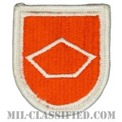 第82通信大隊(82nd Signal Battalion)[カラー/メロウエッジ/ベレーフラッシュパッチ]の画像