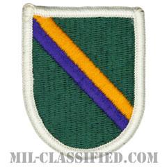 アメリカ陸軍民事活動および心理作戦司令部(USACAPOC)[カラー/メロウエッジ/ベレーフラッシュパッチ]の画像