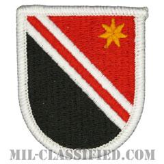 第84工兵中隊(84th Engineer Company)[カラー/メロウエッジ/ベレーフラッシュパッチ]の画像