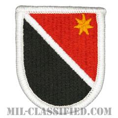 第23工兵中隊(23rd Engineer Company)[カラー/メロウエッジ/ベレーフラッシュパッチ]の画像