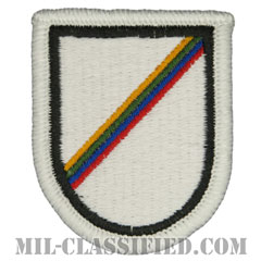 第124軍事情報大隊長距離監視分遣隊(LRSD, 124th Military Intelligence Battalion)[カラー/メロウエッジ/ベレーフラッシュパッチ]の画像
