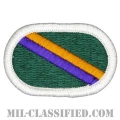アメリカ陸軍民事活動および心理作戦司令部(USACAPOC)[カラー/メロウエッジ/オーバルパッチ]の画像