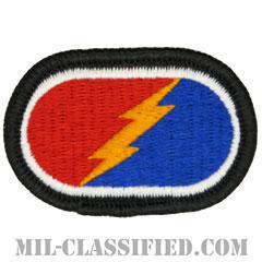 第25歩兵師団第4旅団(4th Brigade, 25th Infantry Division)[カラー/メロウエッジ/オーバルパッチ]の画像
